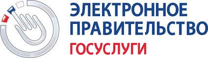 Справка на замену водительского удостоверения 2019 в Апрелевке купить